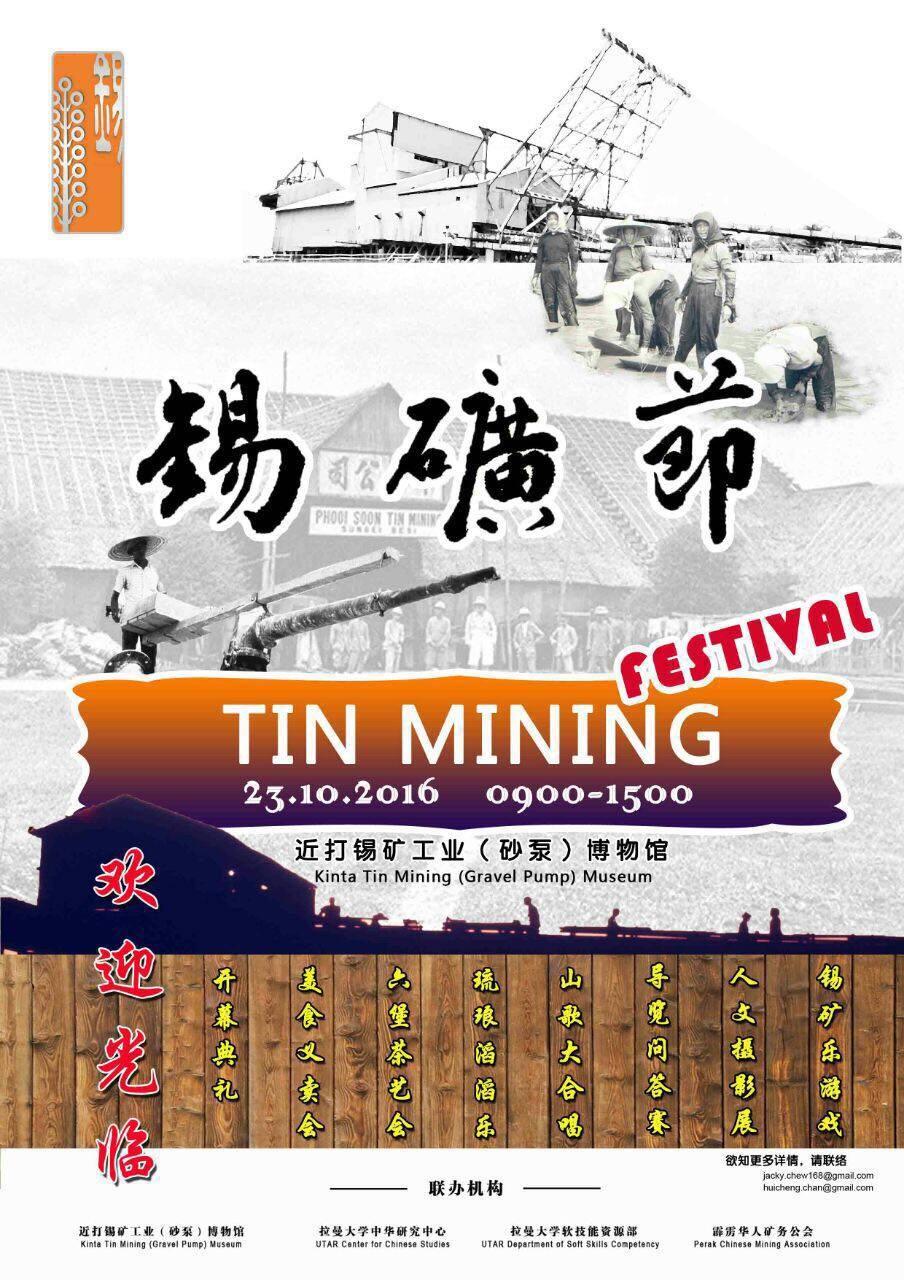 Tin Mining Festival in Kampar (23 October 2016)